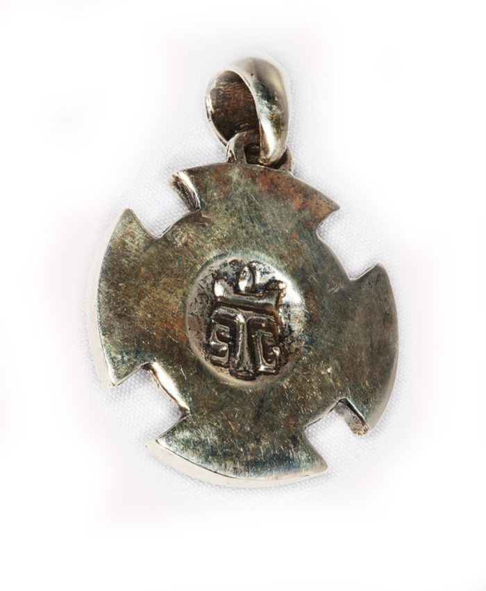 Cross Shield Sterling Silver & Bronze Pendant 2
