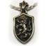 Lion Shield Sterling Silver Pendant