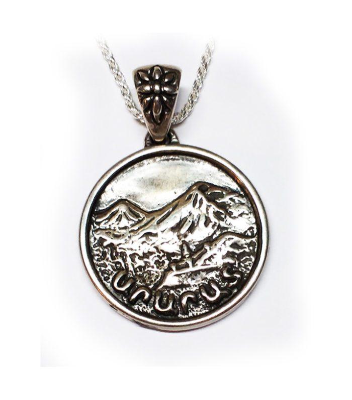 Ararat Mountain Silver Pendant
