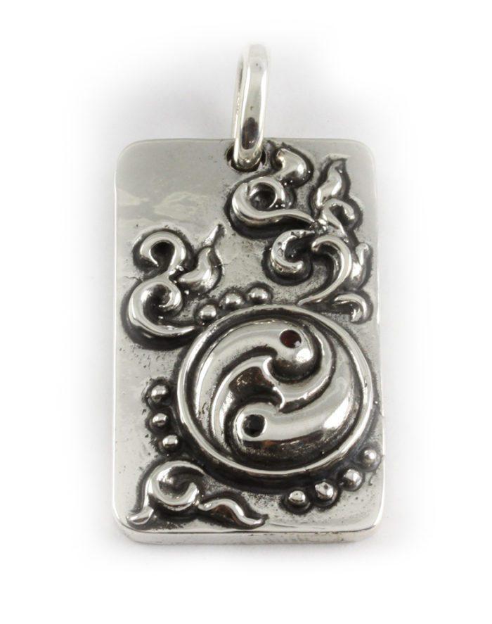 Yin-Yang Dog Tag Silver Pendant