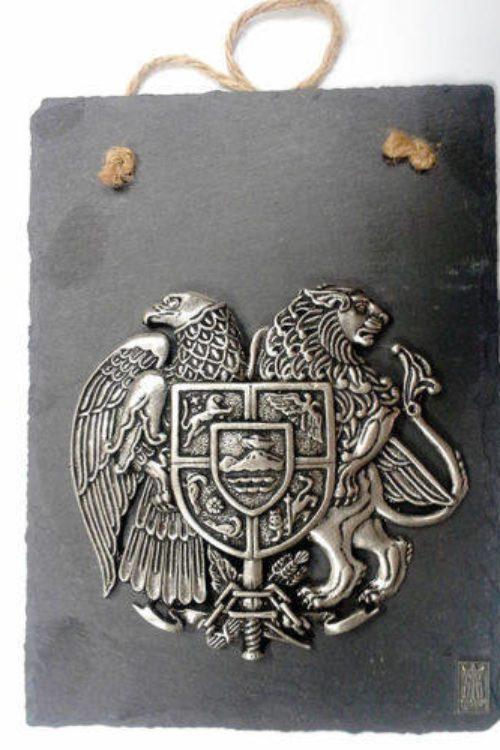 Armenia Coat Of Arms Souvenir