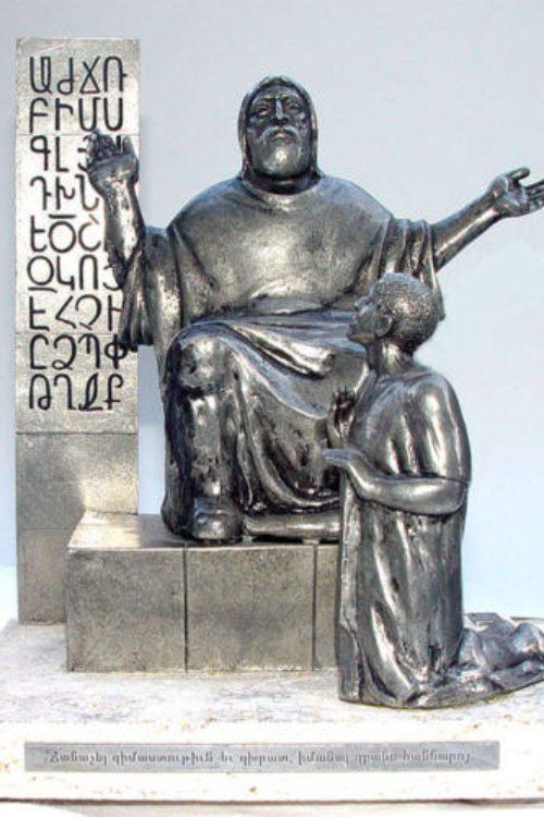 Mesrop Mashtots Statue