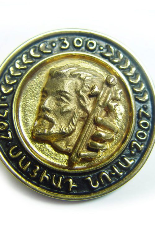 Sayiad Nova Silver and Bronze Pin V1