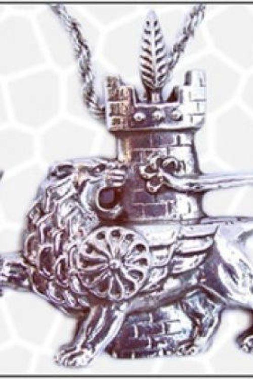 Argishti Silver Pendant