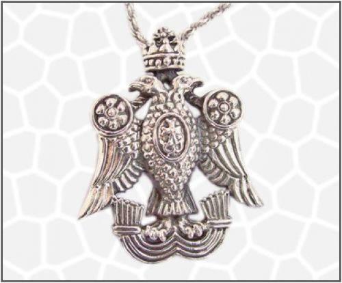 Vagharshapat Silver Pendant