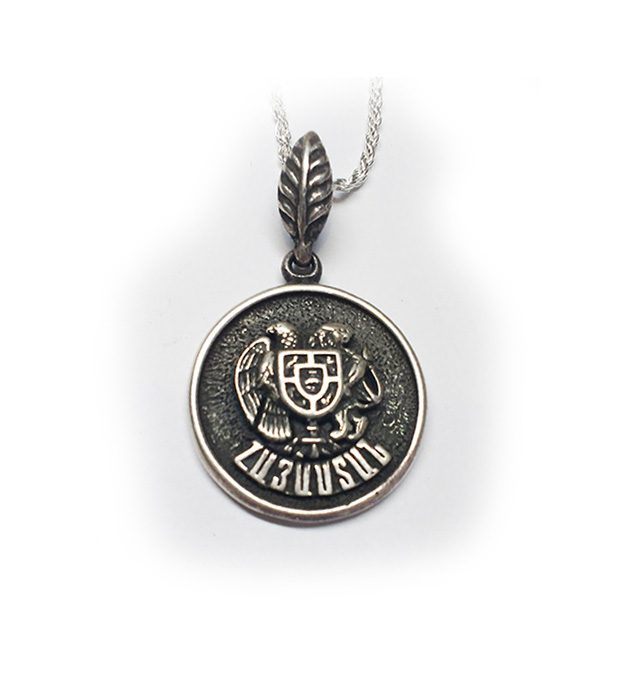 Armenia Hayastan Silver Pendant
