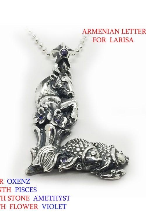 Larisa Custom Zodiac Pendant