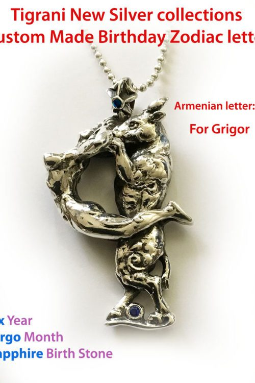 Grigor Custom Zodiac Pendant