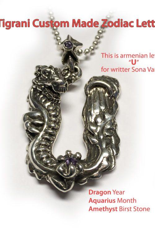 Sona Van Custom Zodiac Pendant