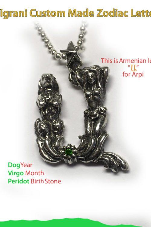 Arpi Custom Zodiac Pendant