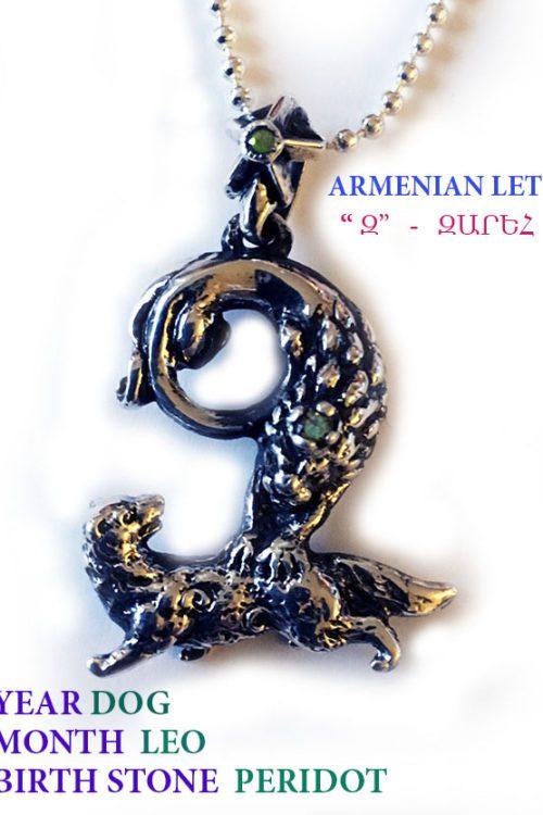 Zaven Custom Zodiac Pendant