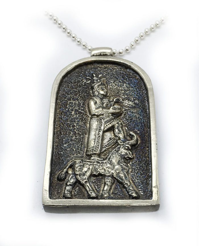 God Aram Sterling Silver Pendant 1