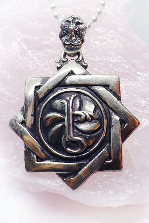armenian Eternity Pendant