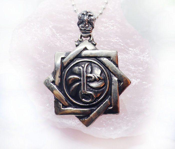 armenian Eternity Pendant