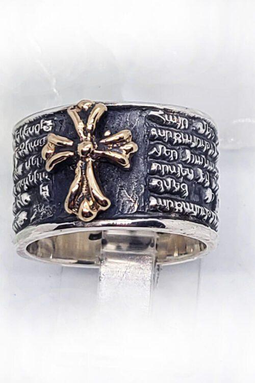 Armenian Lord Prayer Sterling Silver Ring V2 Big 1